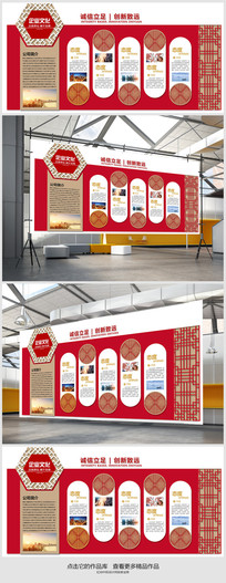 新中式企业文化造型墙设计