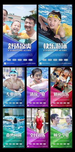 游泳展板设计