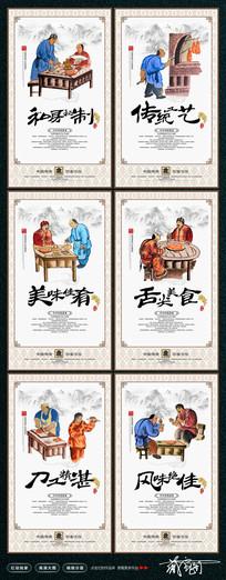 中国风传统北京烤鸭宣传展板