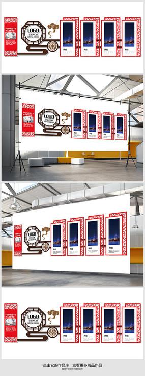 中国风企业走廊文化墙展板 PSD