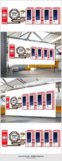 中国风企业走廊文化墙展板