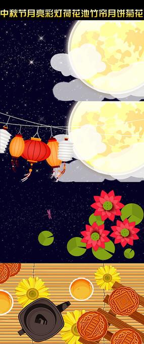 中秋节月亮彩灯荷花池视频