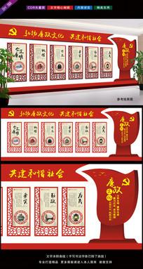 中式边框廉洁文化建设文化墙
