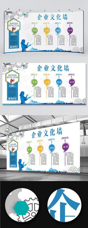 教育机构企业文化墙