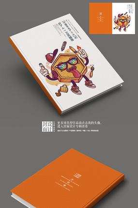 文具创意宣传册封面