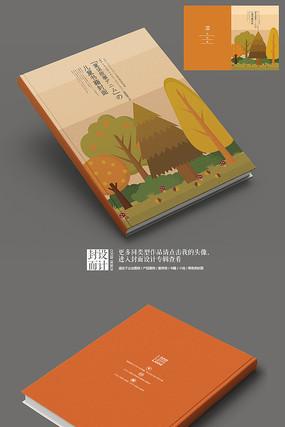现代卡通儿童书籍封面设计