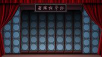 相声小品中式古典舞台背景