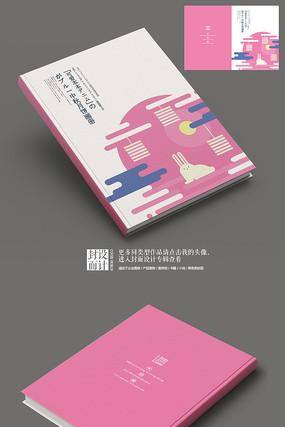 中秋节月饼宣传画册封面