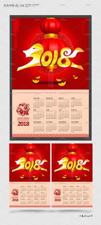 2018狗年日历模版设计