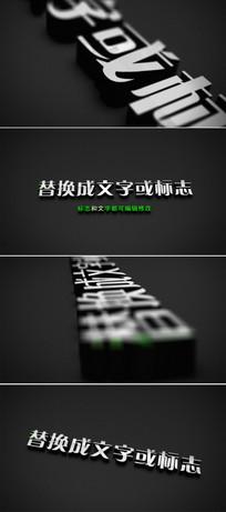 3D企业logo标志展示模板