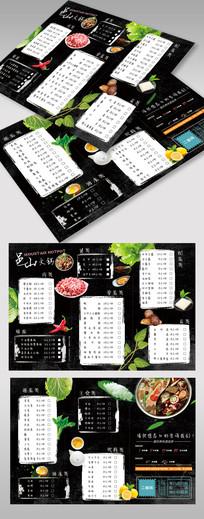 火锅菜谱西欧风格CDR模版