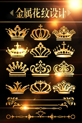 金属质感皇冠分割线素材