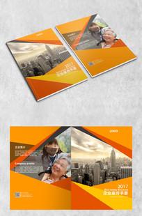 橘色简约房地产画册封面