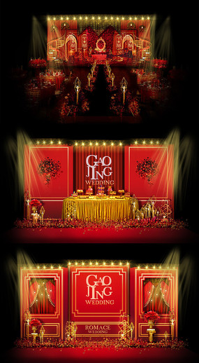 传统中国红金色婚礼效果图