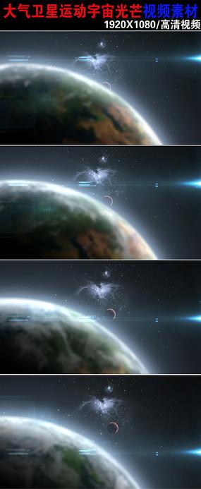 大氣地球宇宙星空視頻下載