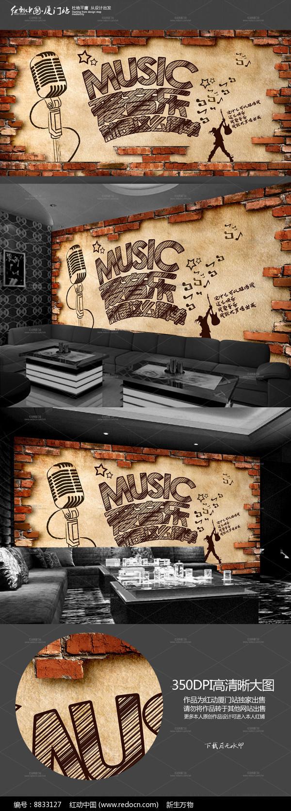 怀旧KTV会所背景墙墙画展板图片