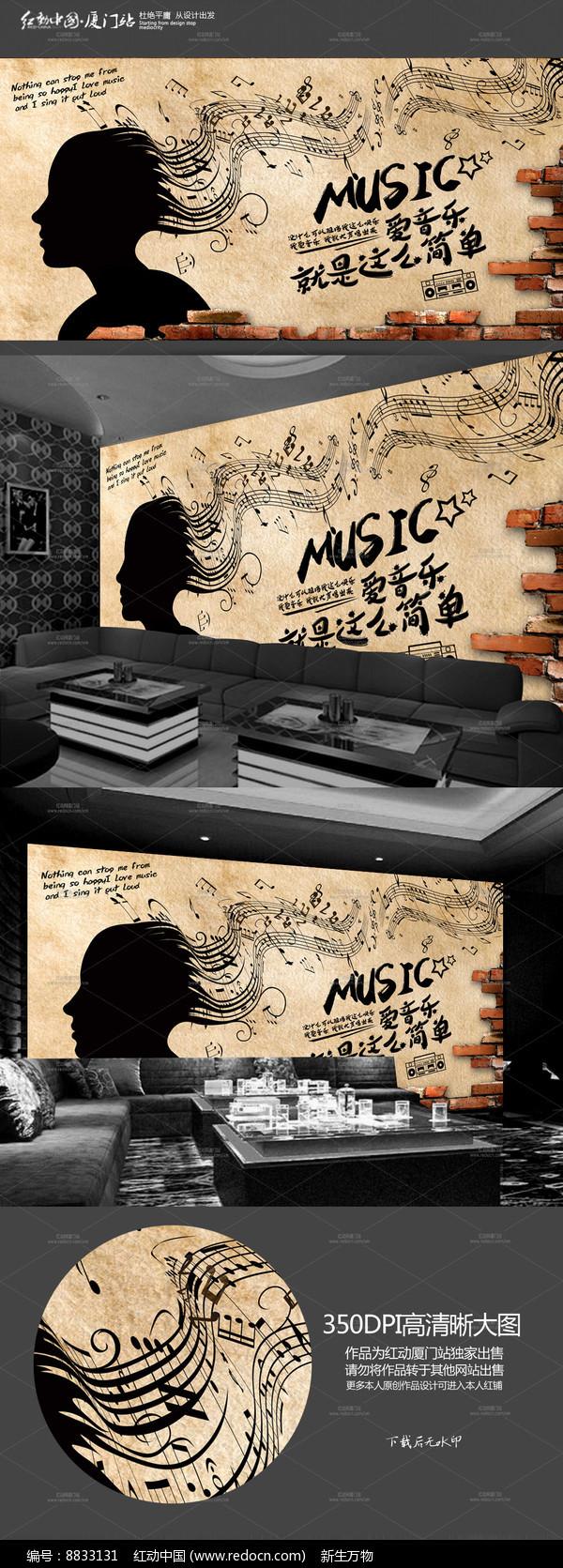 怀旧KTV音乐背景墙墙画展板图片