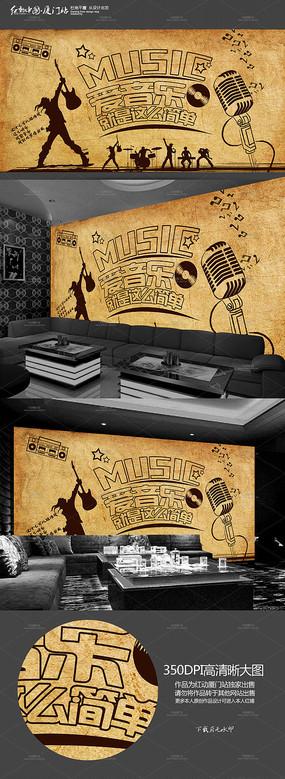 简约KTV音乐背景墙墙画展板