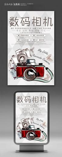 数码相机促销海报