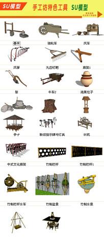 乡村工具 特色农具模型
