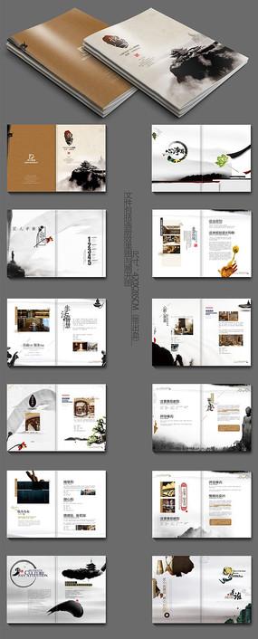 中国风室内装饰画册
