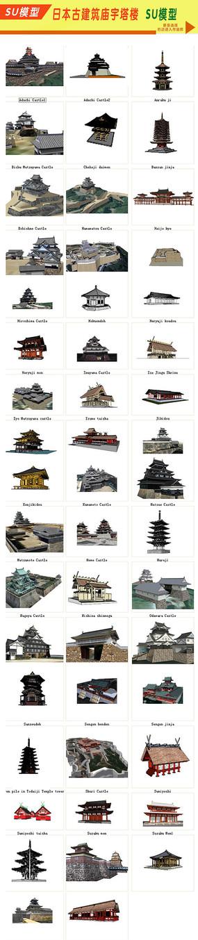 日本古典风格建筑