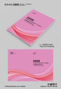 高端粉色封面设计模板