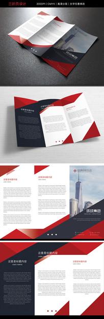 大气集团企业宣传介绍折页设计模板