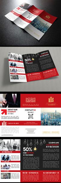 大气企业金融公司三折页
