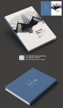 黑白建筑公司宣传册封面