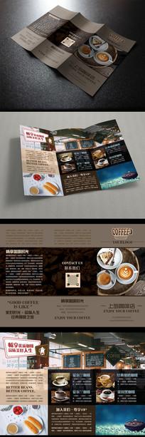 时尚西餐厅咖啡三折页