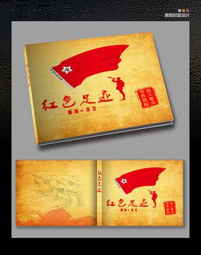 红色革命封面