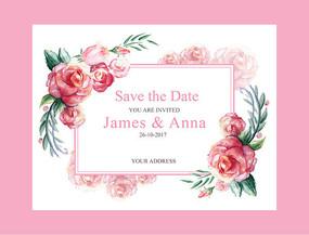 婚礼邀请卡