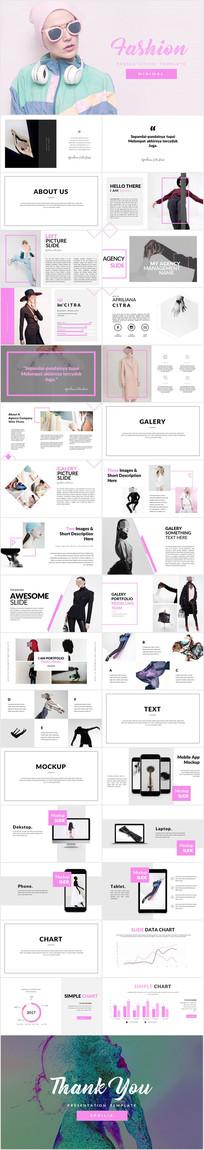 时尚风格创意杂志版式PPT