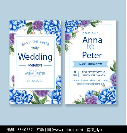 唯美烂漫婚礼邀请卡图片