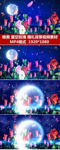 唯美舞台动态背景月色玫瑰花视频