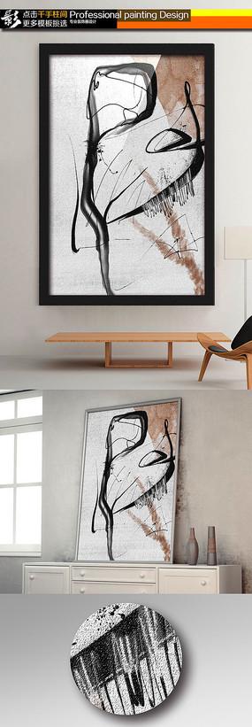 新中式抽象无框画装饰画油画