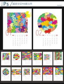 2018年抽象十二生肖年历