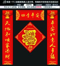 2018年狗年春节对联设计
