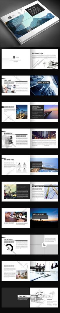 蓝色建筑室内毕业设计画册