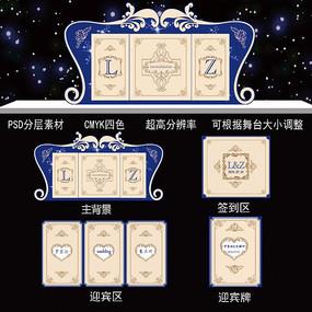蓝色金色简约风格欧式主题婚礼背景