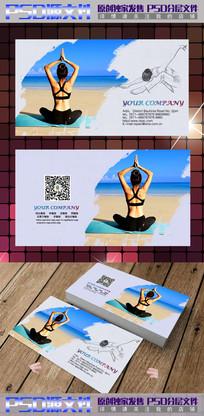水墨养生瑜伽名片模板