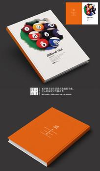 水墨艺术桌球产品画册封面