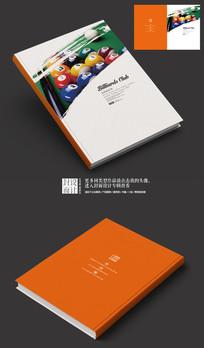 中国风水墨桌球宣传册封面