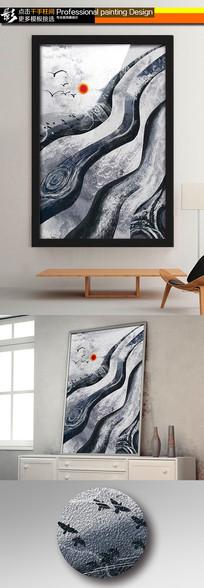 超清巨幅客廳裝飾畫無框畫油畫