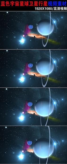 高清宇宙行星视频素材下载