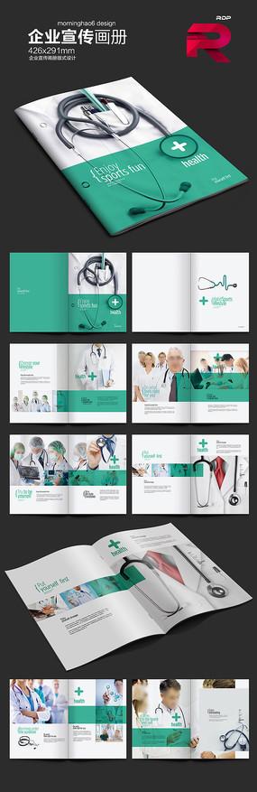 国外时尚健康体检画册