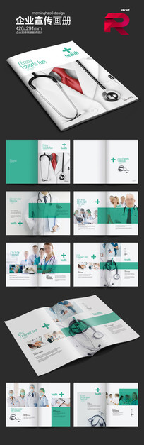 国外时尚健康体检画册版式设计