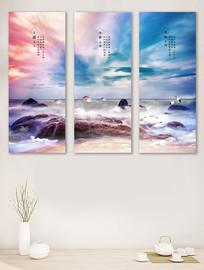 水墨风中国风大气客厅装饰画