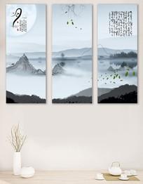 中国风中秋山水风景装饰画